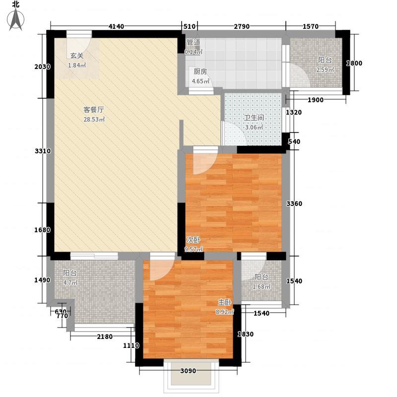北大资源・江山名门2室1厅1卫1厨93.00㎡户型图