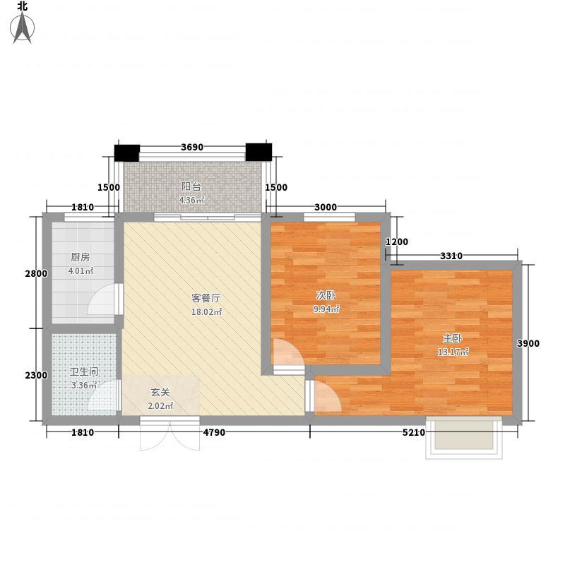 新元绿洲2室1厅1卫1厨83.00㎡户型图