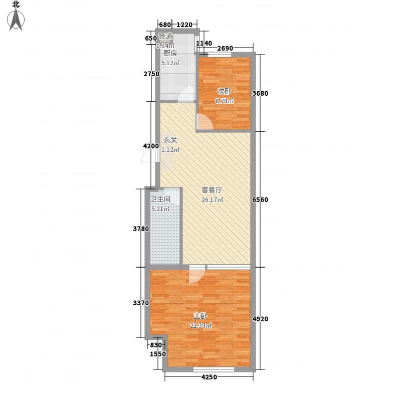中环城市广场2室1厅1卫1厨93.00㎡户型图