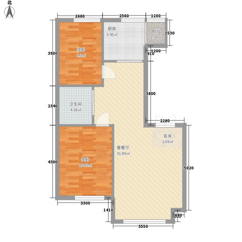 尚书房26户型2室2厅1卫1厨