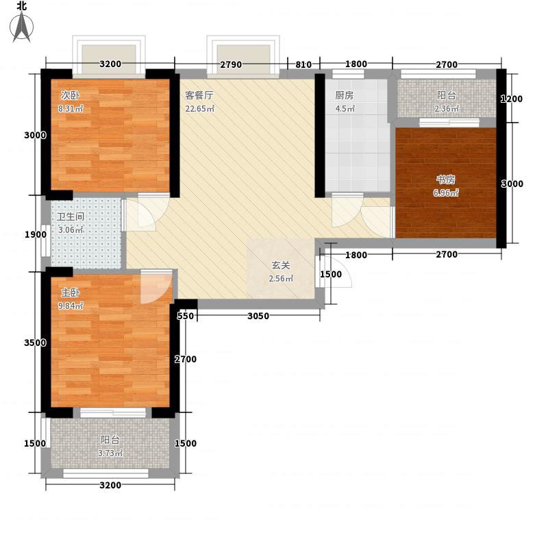 纽宾凯汉city国际社区8.00㎡14号楼G3户型3室2厅1卫1厨