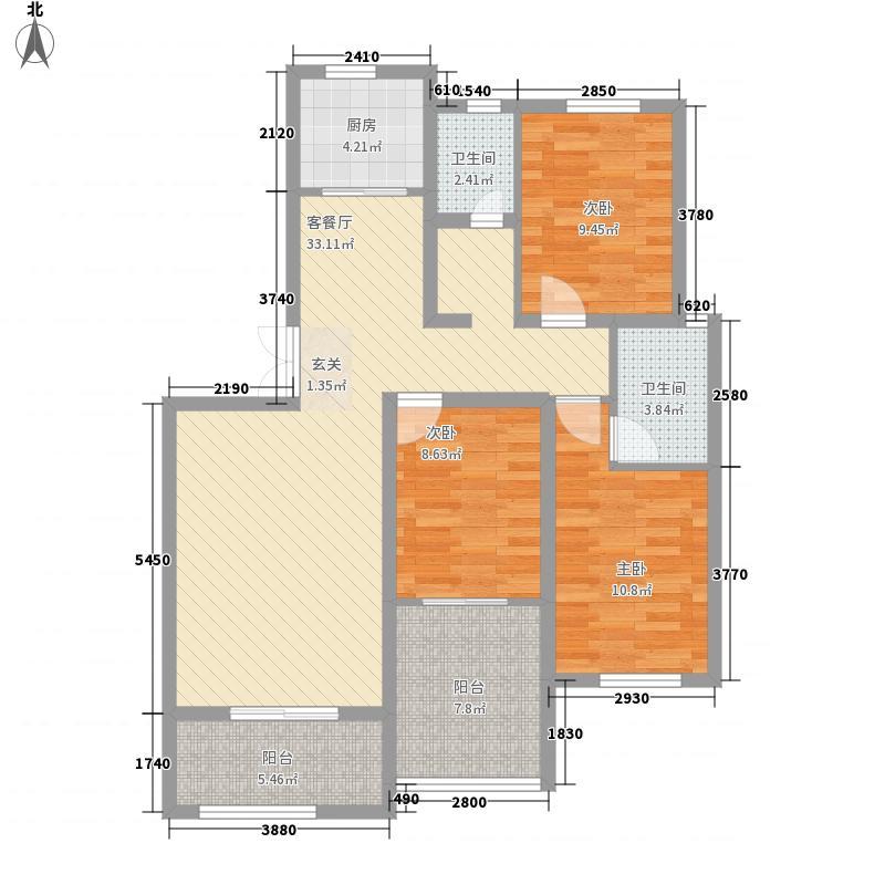凤凰太阳城123.80㎡13#H2户型3室2厅2卫1厨