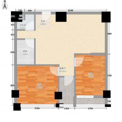 领秀公馆2室1厅1卫1厨79.00㎡户型图