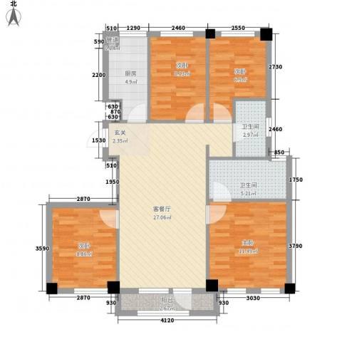 缇香漫城4室1厅2卫1厨117.00㎡户型图