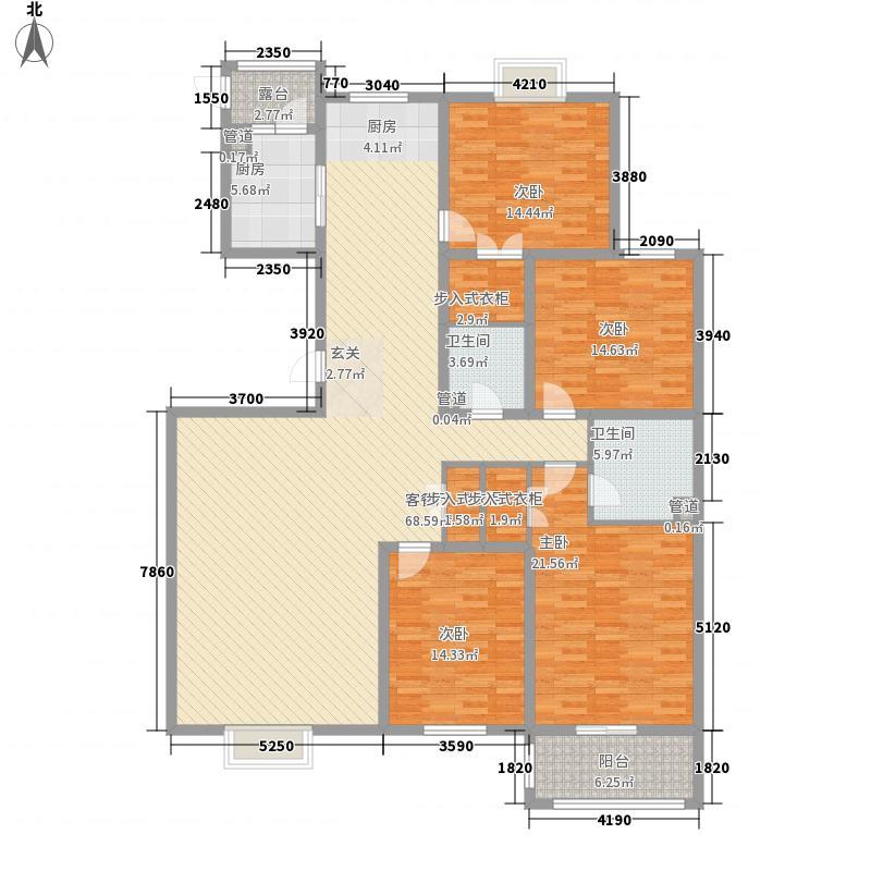 湖滨・文锦苑4室1厅2卫1厨213.00㎡户型图