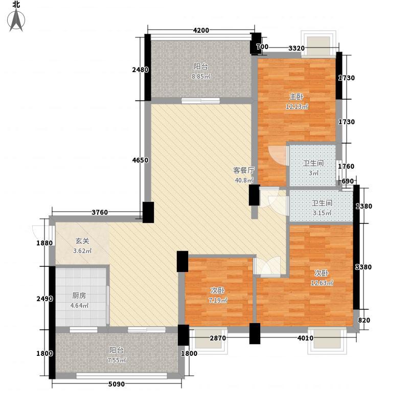 步步高豪庭3室1厅2卫1厨135.00㎡户型图