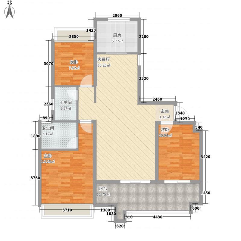 路劲・诺丁山3室1厅2卫1厨128.00㎡户型图