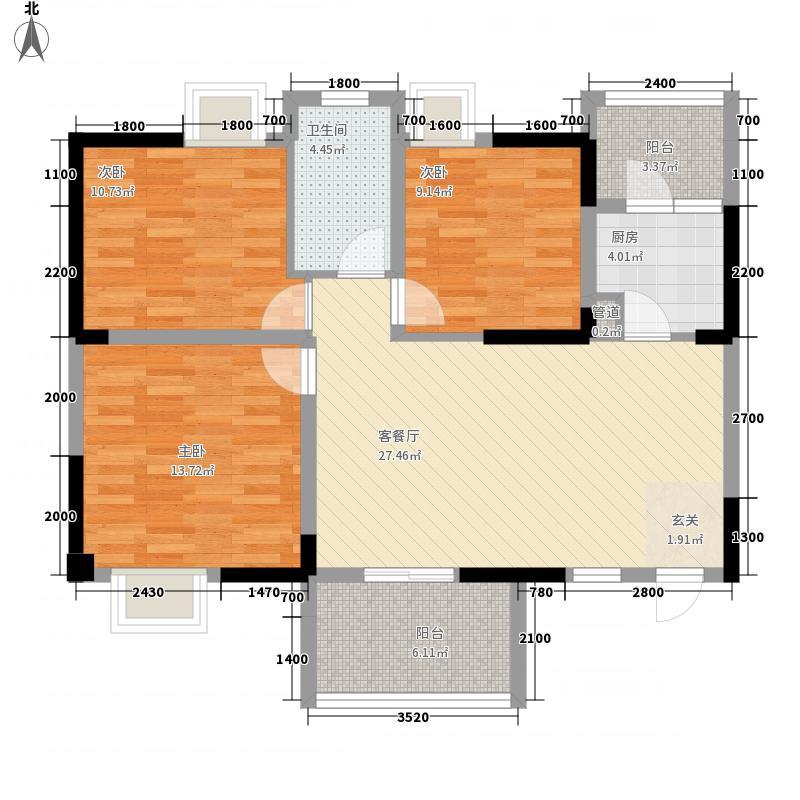 清江山水3室1厅1卫1厨113.00㎡户型图