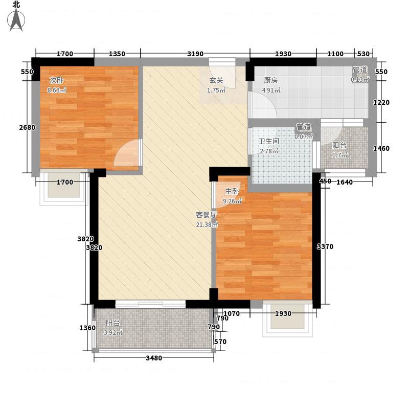 北大资源山水年华2室1厅1卫1厨78.00㎡户型图