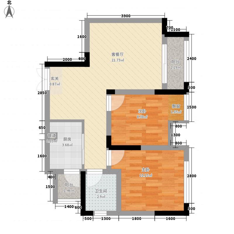 渝能嘉湾壹号2室1厅1卫1厨75.00㎡户型图