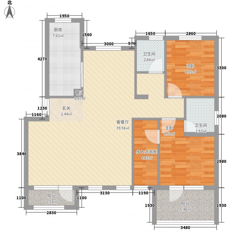 凤凰太阳城2室1厅2卫1厨117.00㎡户型图