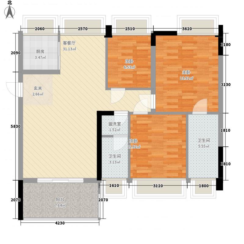 红棉雅苑3室1厅2卫1厨83.21㎡户型图