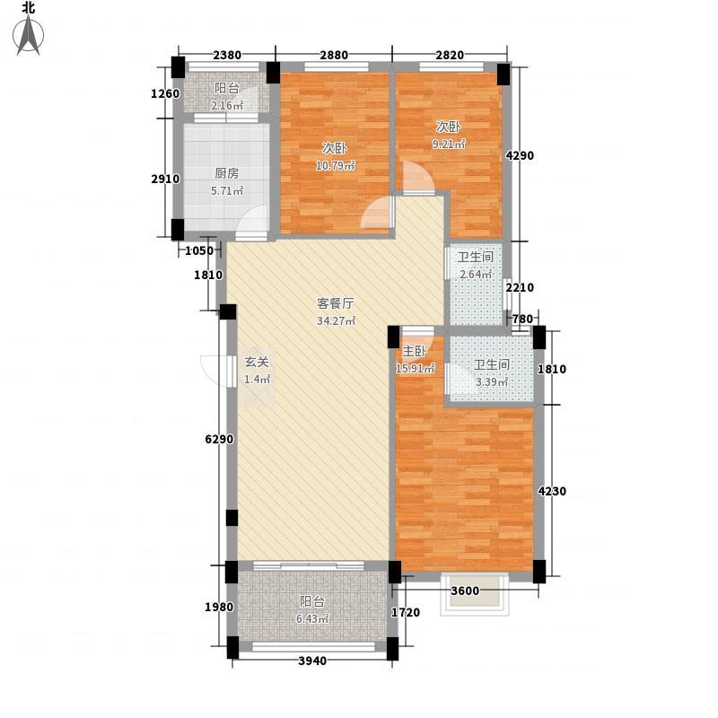 步步高豪庭3室1厅2卫1厨118.00㎡户型图