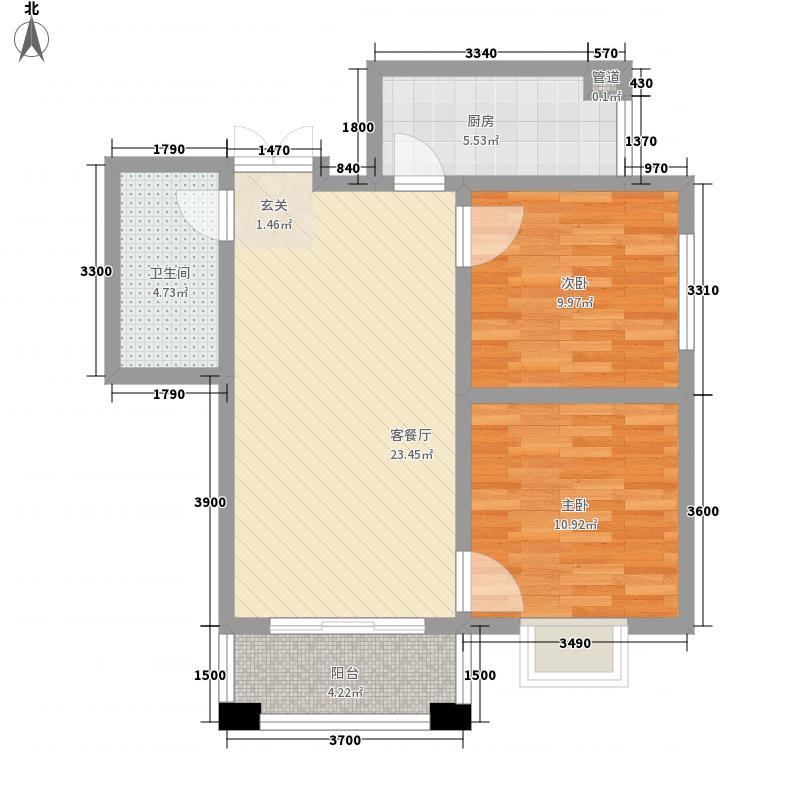 新元绿洲2室1厅1卫1厨84.00㎡户型图