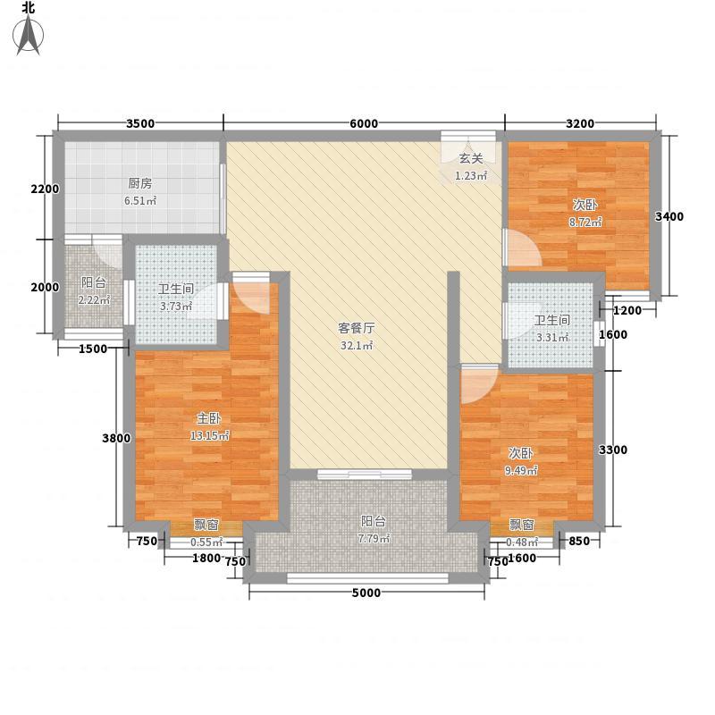 怡佳・天一城3室1厅2卫1厨129.00㎡户型图