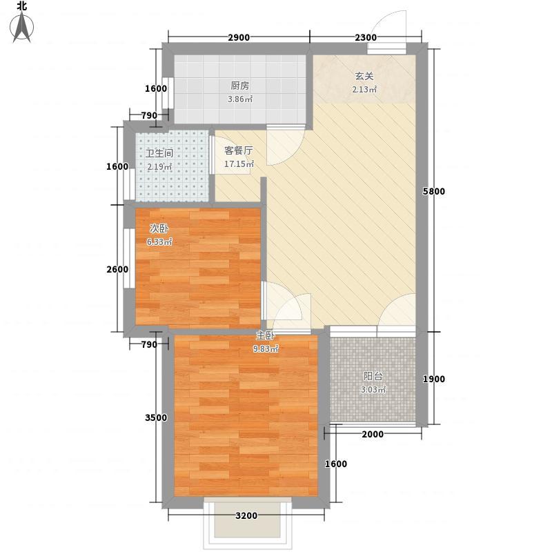 美联联邦生活区一期美联时光里6.77㎡k-3-1号楼B1(已售罄)户型2室2厅1卫1厨