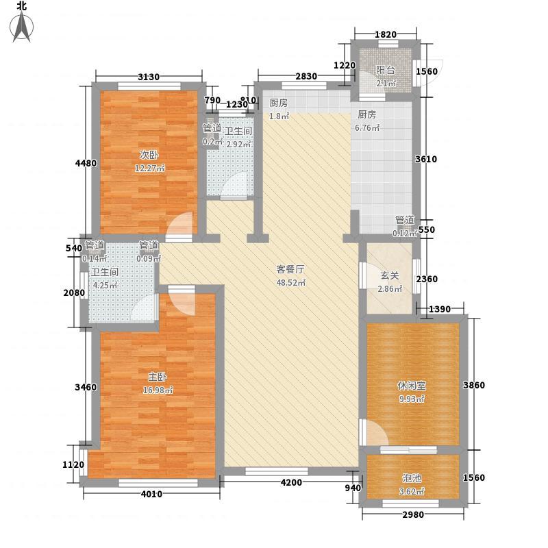 国信南山2室1厅2卫0厨149.00㎡户型图