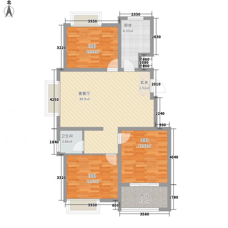 新东方・龙湾【在水一方】114.50㎡3031#-01户型3室2厅1卫1厨