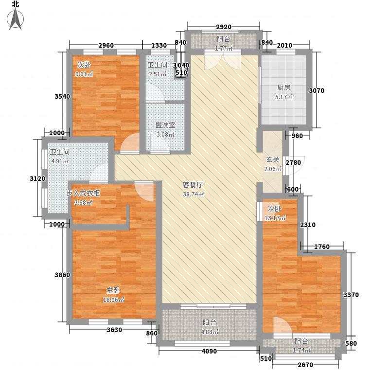 德润绿城151.00㎡H户型3室2厅2卫1厨