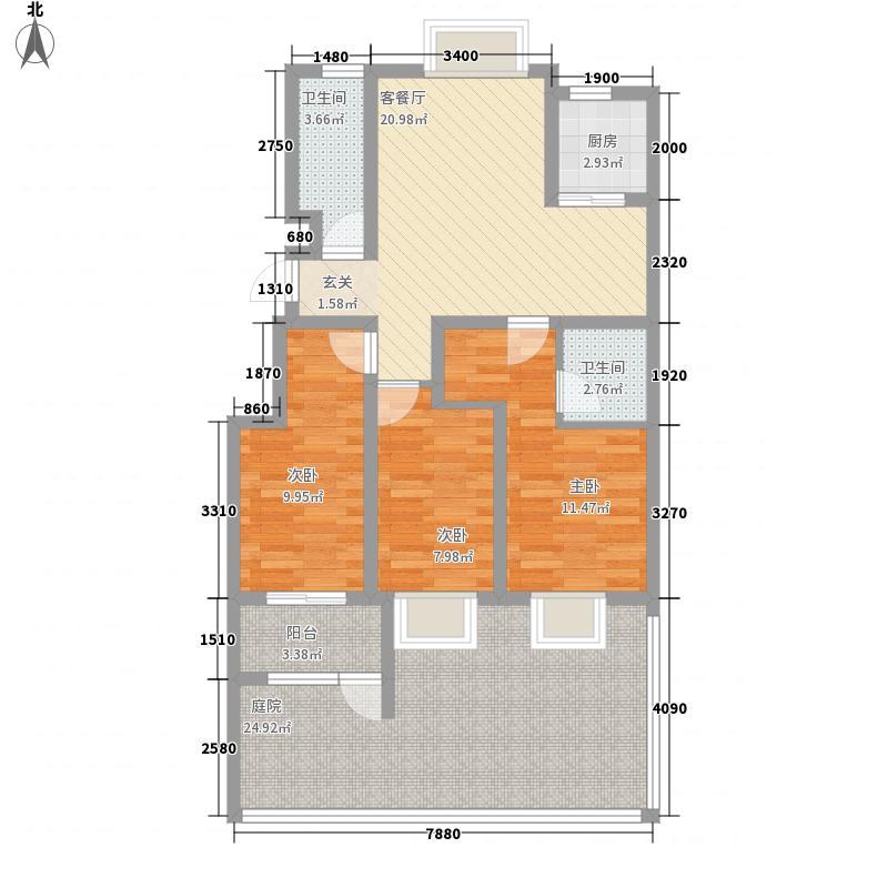 新东方・龙湾【在水一方】128.31㎡32244448#-05户型3室2厅1卫1厨