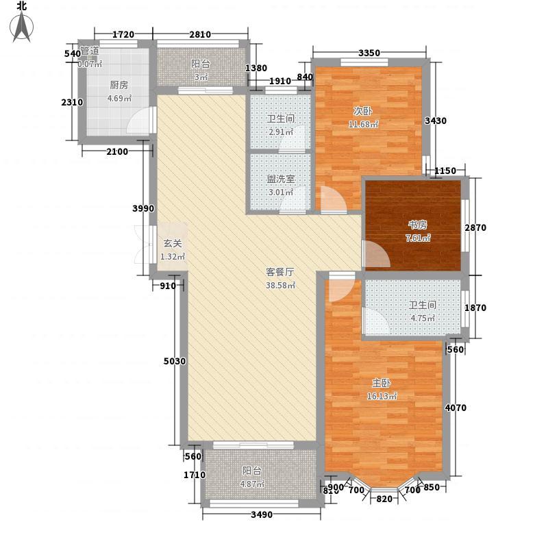 姚江上上城137.00㎡D1户型3室2厅2卫1厨