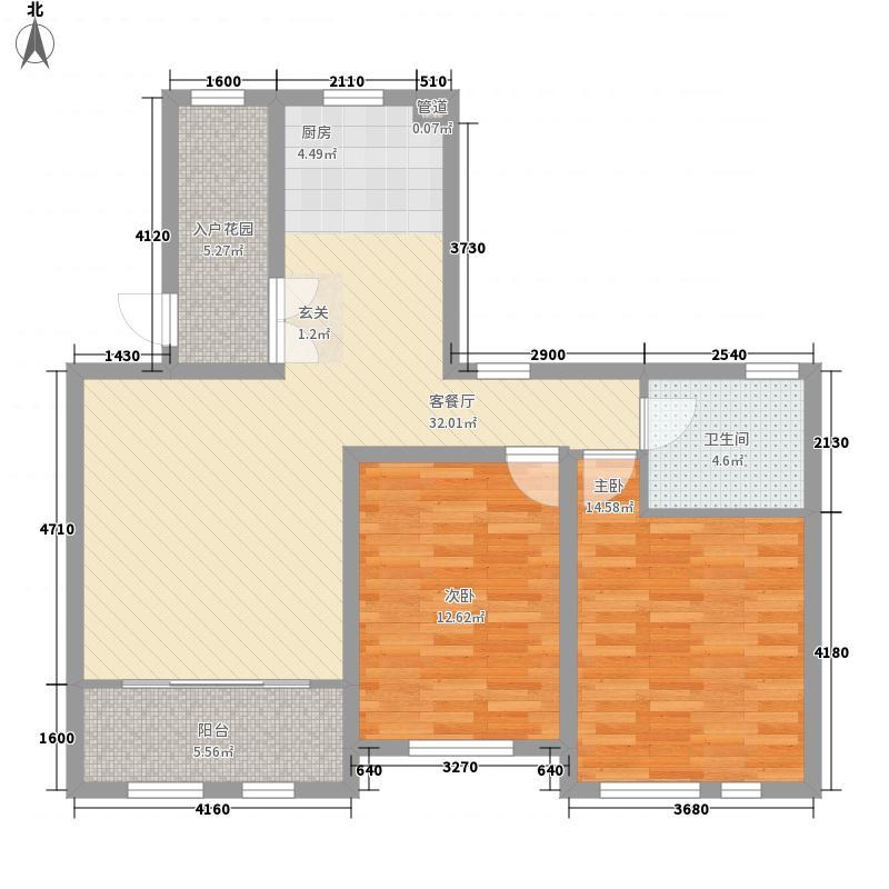 荷湖星城93.36㎡荷湖星城户型图YF5户型2室2厅1卫户型2室2厅1卫