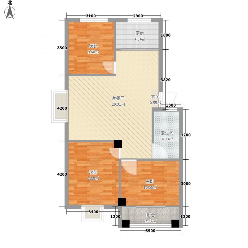 小城怡景77.00㎡K户型3室2厅1卫1厨