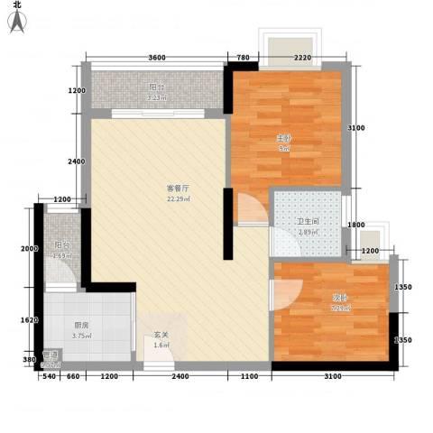 新业大厦2室1厅1卫1厨75.00㎡户型图