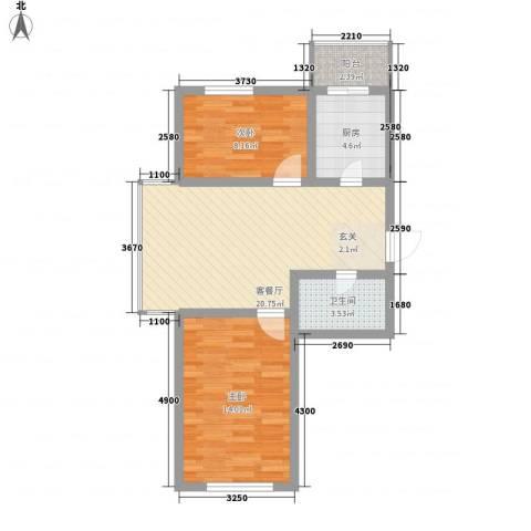 北城之星2室1厅1卫1厨77.00㎡户型图
