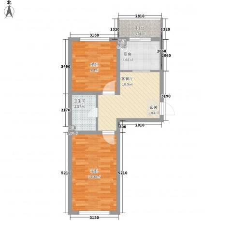 北城之星2室1厅1卫1厨67.00㎡户型图
