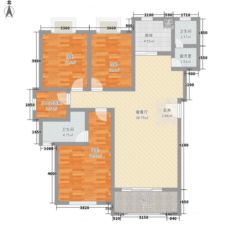 云顶栖谷3室1厅2卫1厨128.00㎡户型图