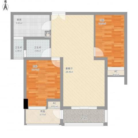 青山湾2室1厅2卫1厨100.00㎡户型图