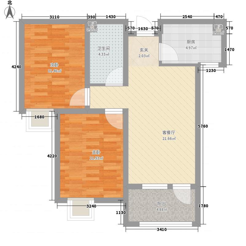 海信花伴里86.00㎡1#、2#和3#标准层中间户B4户型2室2厅1卫1厨