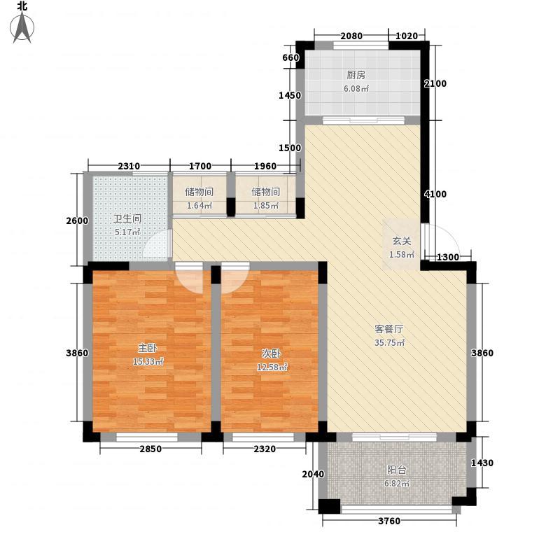 醍香湾2室1厅1卫1厨122.00㎡户型图