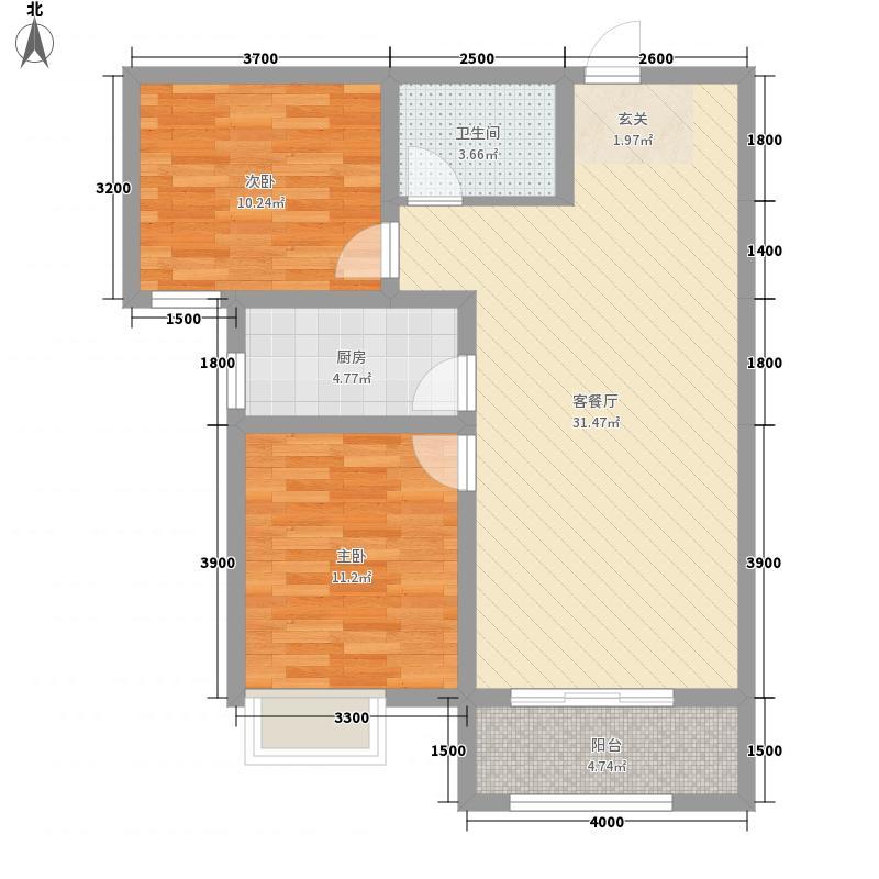 厚德福城2室1厅1卫1厨66.08㎡户型图