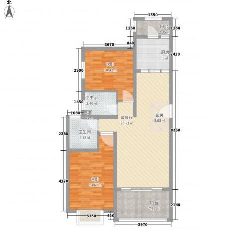 汪塘东村2室1厅2卫1厨74.43㎡户型图