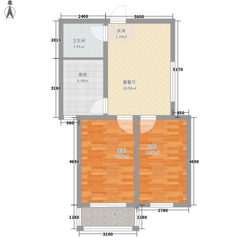 银泰逸翠园2室1厅1卫1厨78.00㎡户型图