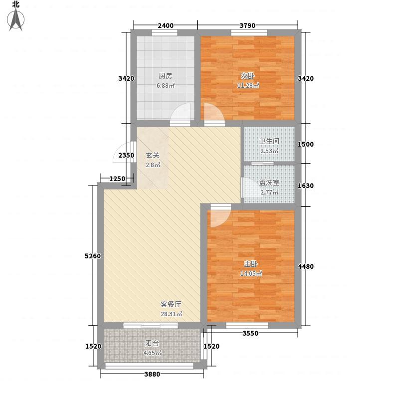 怡昌家园8.85㎡多层B户型2室2厅1卫1厨