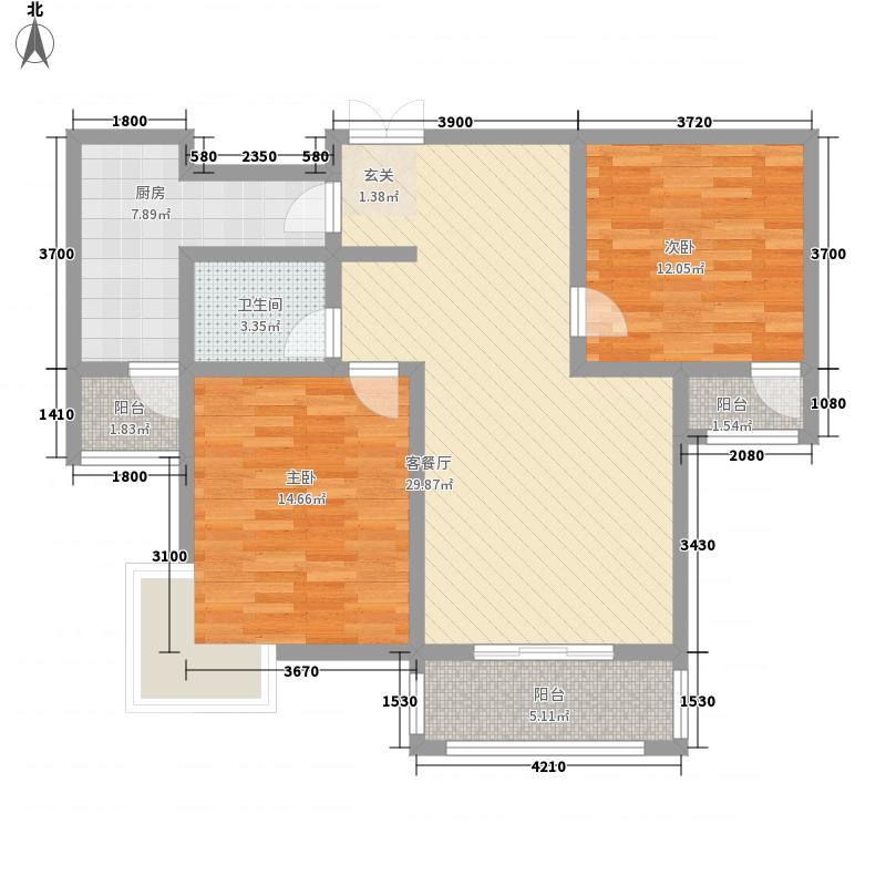 新元绿洲11.13㎡6号楼B-2-2户型2室2厅1卫1厨