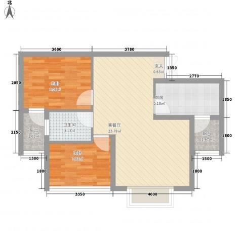 嘉和康桥2室1厅1卫1厨75.00㎡户型图