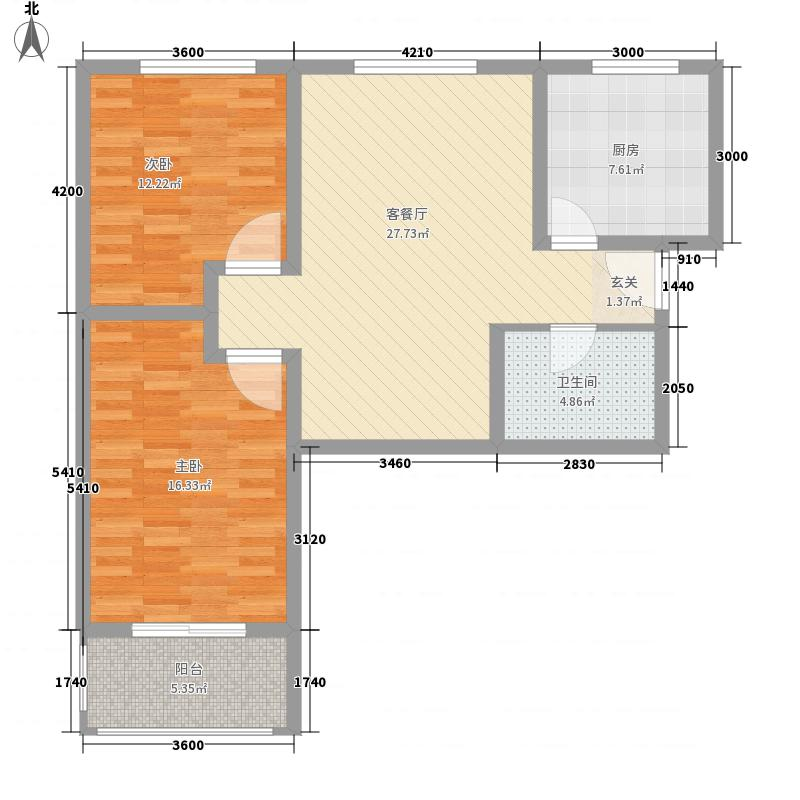 晋阳・峰�2室1厅1卫1厨74.09㎡户型图