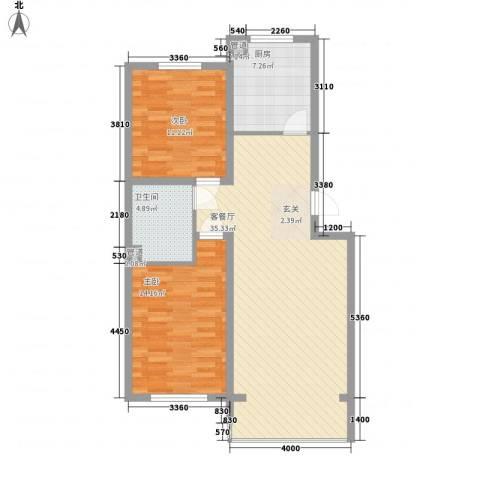 嘉裕国际2室1厅1卫1厨103.00㎡户型图