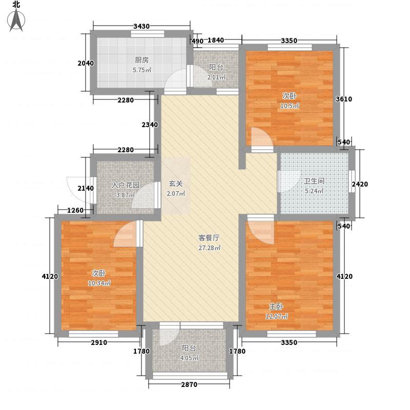 慧谷蓝庭3室1厅1卫1厨118.00㎡户型图