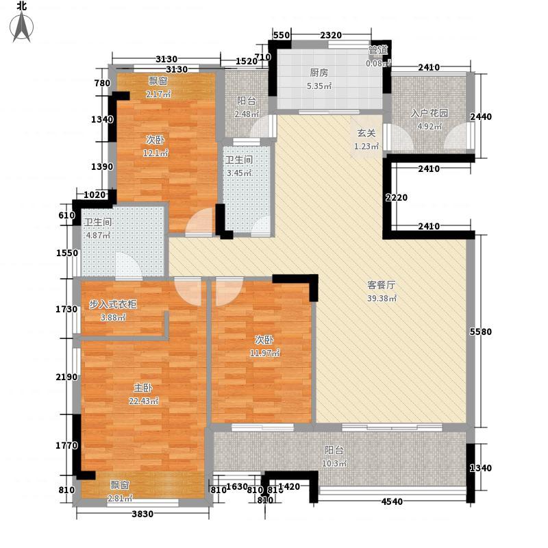 雍晟状元府邸142.35㎡2期7#02户型3室2厅2卫1厨