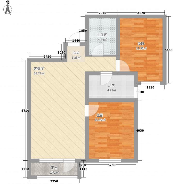 慧谷蓝庭2室1厅1卫1厨89.00㎡户型图