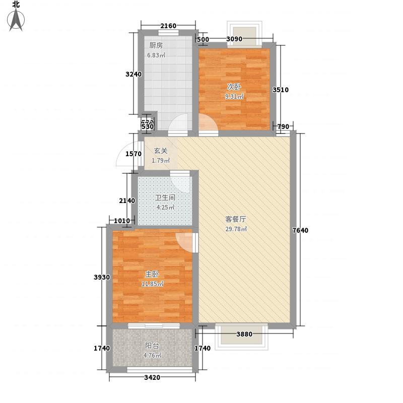 新东方・龙湾【在水一方】6.86㎡38#-05户型2室2厅1卫1厨