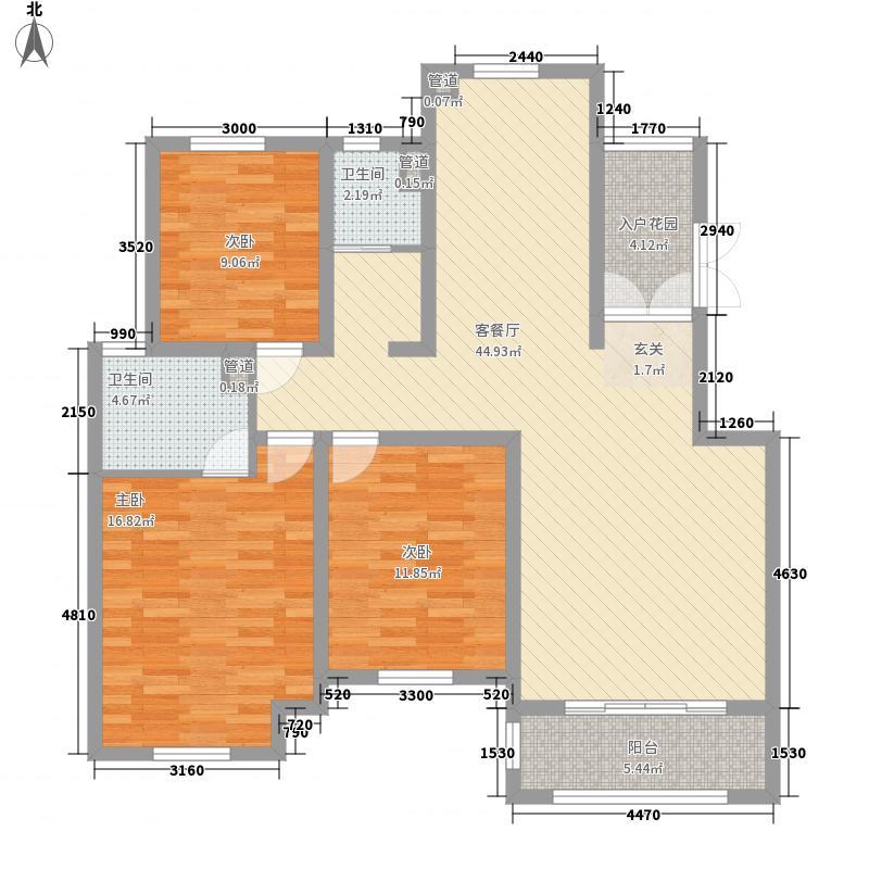 荷湖星城130.00㎡荷湖星城户型图三室两厅两卫户型3室2厅2卫户型3室2厅2卫
