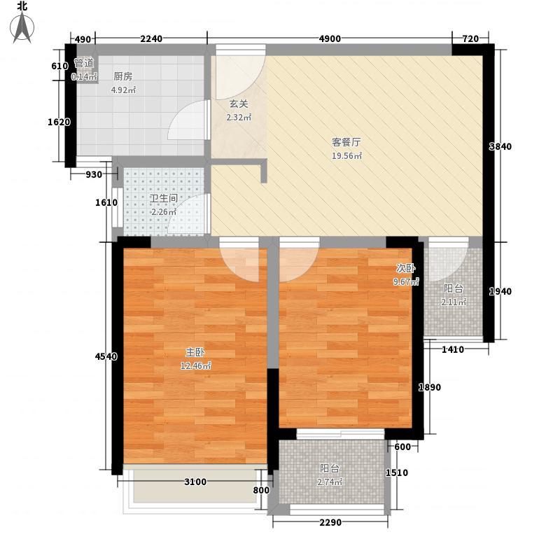 东润玺城77.00㎡A2户型2室2厅1卫1厨