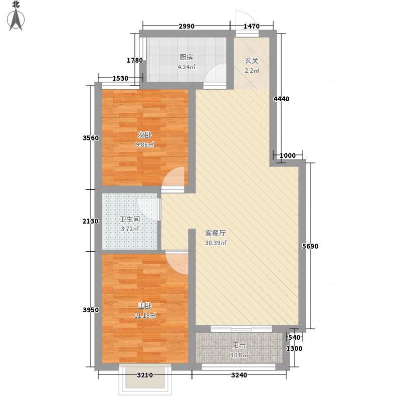 江南鸿郡21#A3户型2室2厅1卫1厨