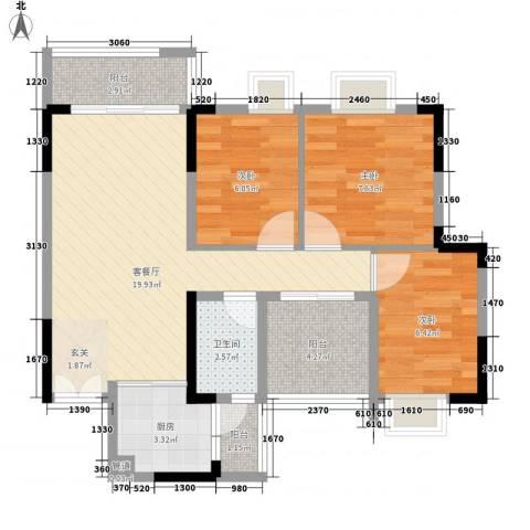 星鹏商务大厦3室1厅1卫1厨63.00㎡户型图